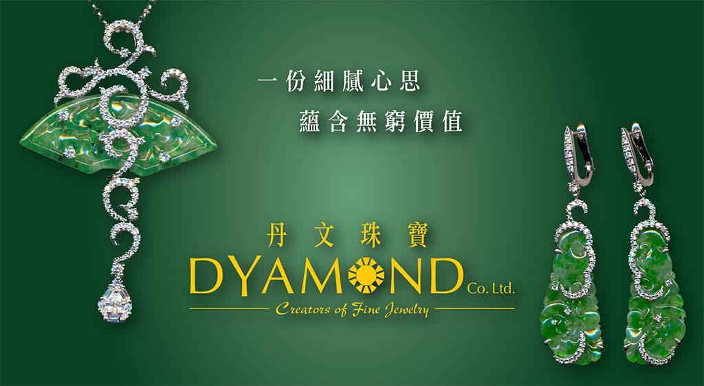 Dyamond SPONSOR 4CHF Apr-10